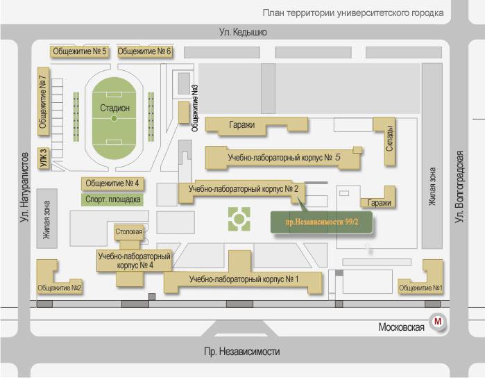 Факультет Механизации (заочный)