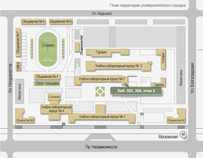 Факультет технического сервиса в АПК