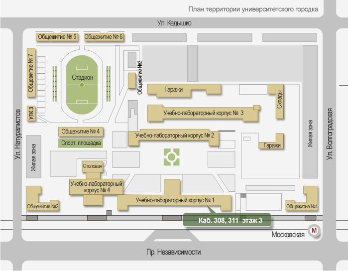 Кафедра Электрооборудование сельскохозяйственных предприятий