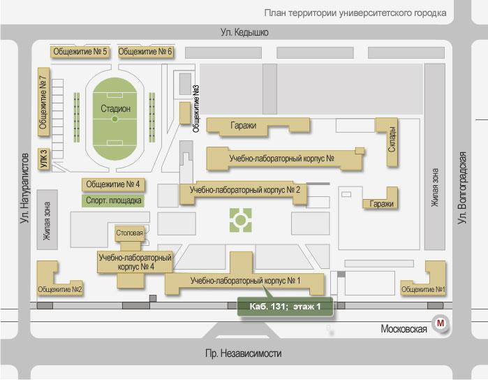 Кафедра Гидравлика и гидравлические машины