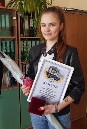 студент года 2019 - Мельникова Александра, ФПУ