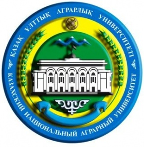 Сотрудничество с Казахским национальным аграрным университетом