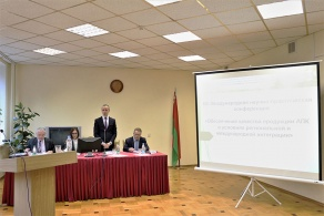 XIII Международная научно-практическая конференция «Обеспечение качества продукции АПК в условиях региональной и международной интеграции»