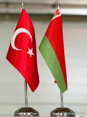 Первый белорусско-турецкий межуниверситетский форум