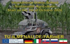 Международная онлайн-школа проекта Erasmus+ FARmER