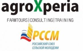 On-line вебинар «Какое значение имеет международный опыт для карьерного пути в России»