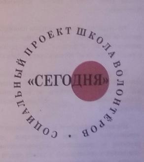 Волонтеры БГАТУ