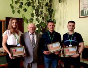 Благодарности Министерства сельского хозяйства и продовольствия Республики Беларусь