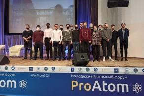 Молодежный атомный форум-выставка «ProAtom 2021»