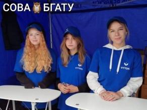 """Волонтёры """"СОВА"""" БГАТУ. Культурно-спортивный фестиваль «Вытокі»."""