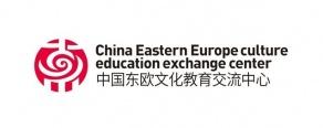 Международная конференция «Шелковый путь» по вопросам интеграции производства, образования, исследований и их реализации – 2020