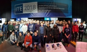 #ITE2018BY
