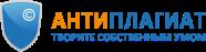 Вебинары компании «Антиплагиат» в октябре