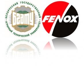 """Тематическийсеминар """"Современные инновационные проектыFENOX в сельскохозяйственном производстве"""""""