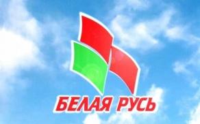 """Акция-праздник """"Мы лучшие из лучших"""". РОО """"Белая Русь"""""""