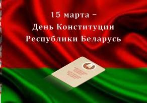 Акция «Я – грамадзянін Беларусі»