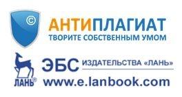 Приглашаем на вебинар компании «Антиплагиат» и ЭБС «Лань»