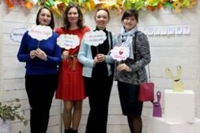 X конгресс преподавателей  немецкого языка и германистов в  минске.