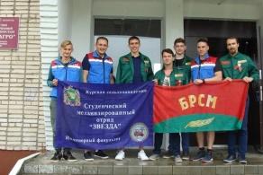 """Международный сельскохозяйственный отряд """"Юность-2"""""""