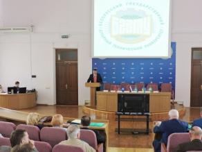 5-я Международная научно-практическая конференция