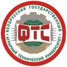 """День факультета """"Технический сервис в АПК"""""""