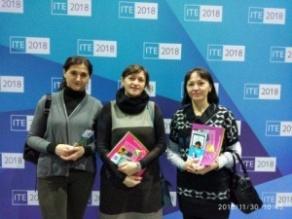 II Международная специализированная научно-техническая выставка-форум «Информационные технологии в образовании»