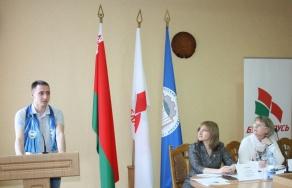 Белорусская Республиканская Лига дебатов