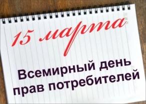 """Информационная акция """"Право на службу людям"""""""
