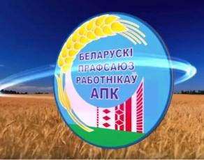 Спартакиада профсоюзной организации работников АПК