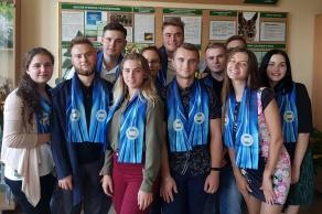 «Стратегия: Молодежь Беларуси – 20.30»