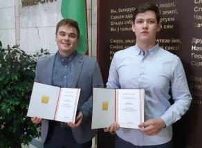 Вручение свидетельств специального фонда Президента Республики Беларусь