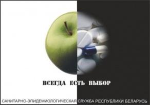 """Информационная акция """"День некурения"""""""
