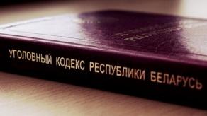 """Информационная акция """"Закон и ответственность"""""""