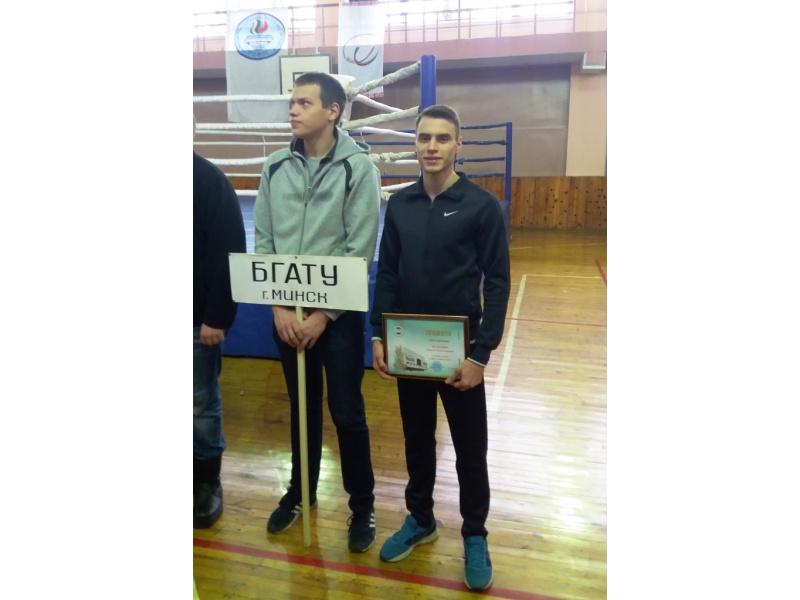 Максим Петкевич, мастер спорта (АМФ) награждён Грамотой БГАТУ