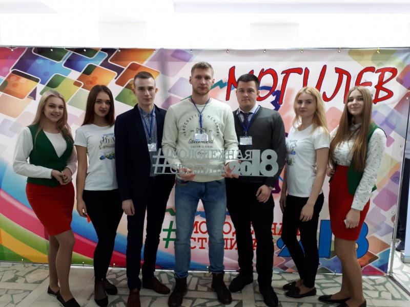 Молодежная столица 2018