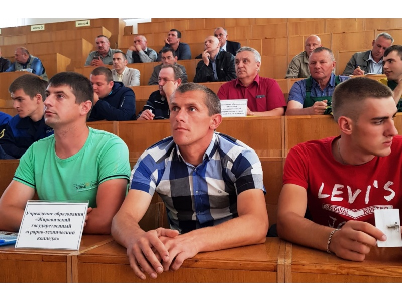 Команда Жировичского ГАТК