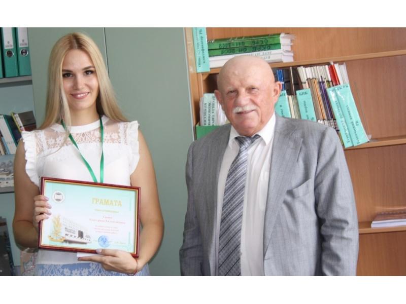 Гашко Екатерина (ФПУ)