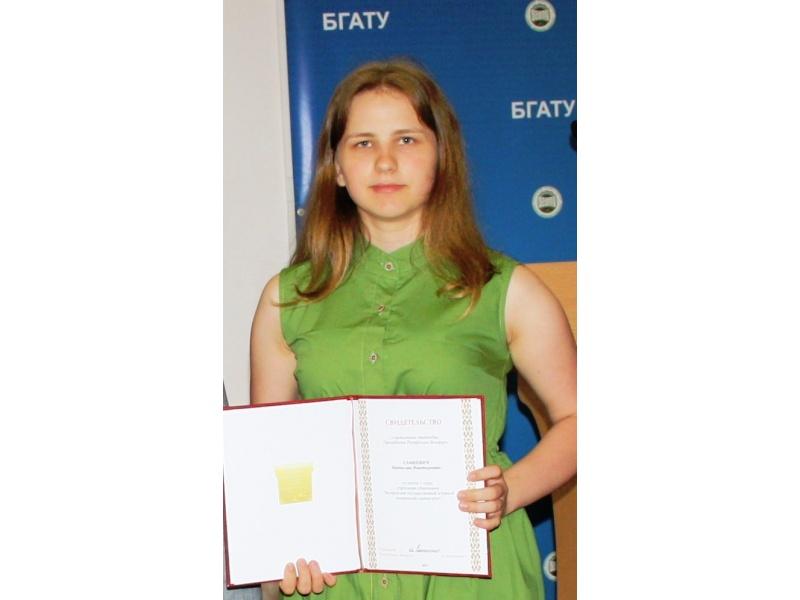 Самкевич Наталия, ИТФ