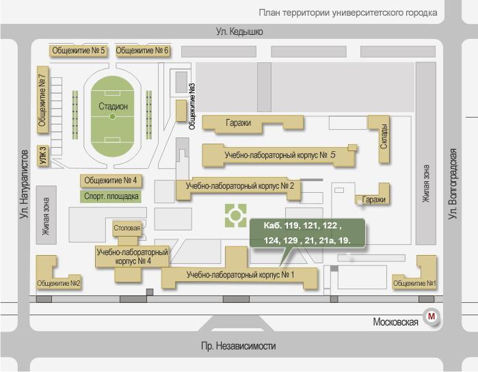 Кафедра энергетики
