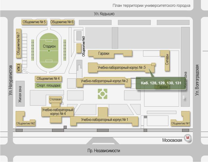 Кафедра технологии и технического обеспечения процессов переработки сельскохозяйственной продукции