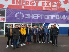 energyexpo