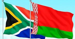БГАТУ посетила делегация ЮАР