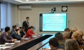Семинар-совещание «Опыт работы учреждений высшего образования с одаренной молодежью»