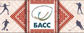 Отчетно-выборное Общее собрание Белорусской ассоциации студенческого спорта