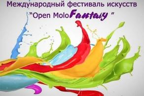 Итоги II Международного фестиваля искусств «Open MoloFantasy – 2020»