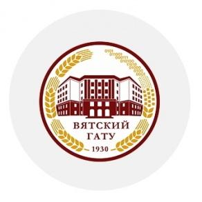 Сотрудничество с ФГБОУ ВО «Вятский государственный агротехнологический университет»