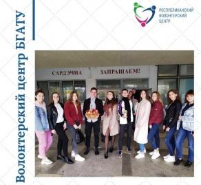 Волонтёрский центр «СОВА»