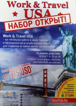 Work@Travel