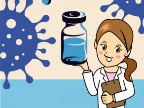 Вакцинация против инфекции COVID-19